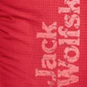 Jack Wolfskin Peak Red
