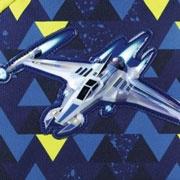 Baggymax Spaceship